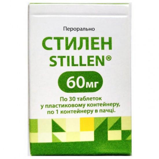 Стилен таблетки покрытые пленочной оболочкой 60 мг №30 в контейнер