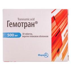 Гемотран табл. п/о 500 мг блистер №30
