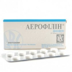 Аэрофиллин табл. 400 мг №20