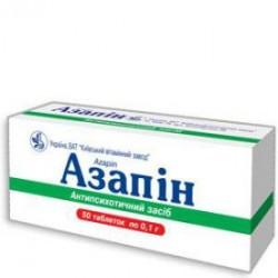 АЗАПИН ТАБ.25МГ #50(10X5)