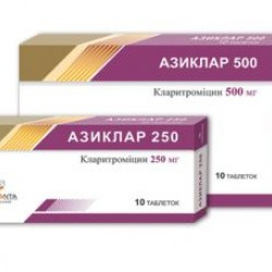 Азиклар 500 таблетки покрытые оболочкой 500 мг №10