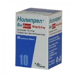 Нолипрел би-форте 10/2,5 табл. п/о 10 мг + 2,5 мг контейн. №30