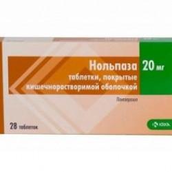 Нольпаза табл. 20 мг №28