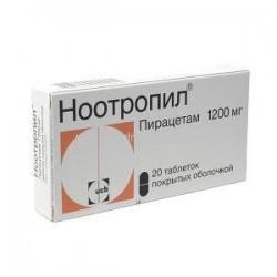 Ноотропил таблетки покрытые оболочкой 1200 мг №20