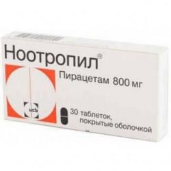 Ноотропил таблетки покрытые оболочкой 800 мг №30