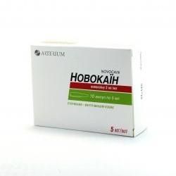 Новокаин р-р д/ин. 0,5% амп. 5 мл №10