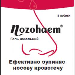 EXPRESS ГЕРПЕКС КРЕМ 4Г