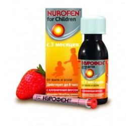 Нурофен детский сусп. 100 мг/5 мл фл. 100 мл, клубника