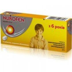 Нурофен табл. п/о 200 мг блистер №8