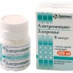Азитромицин капс. 250мг N6*