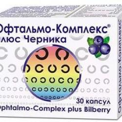 Офтальмо-комплекс плюс черника капс. N30(10х3)