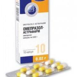 Омепразол-астрафарм капсулы 20 мг №10