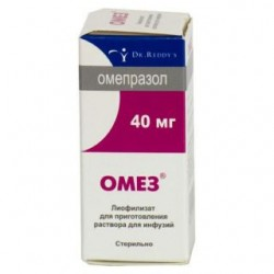 Омез пор. д/ин. 40 мг фл. №1