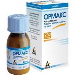 Ормакс пор. д/п сусп. 200 мг/5 мл контейн. 20 мл №1