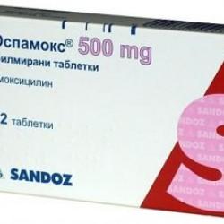 Оспамокс таблетки покрытые пленочной оболочкой 500 мг n12 (12х1)