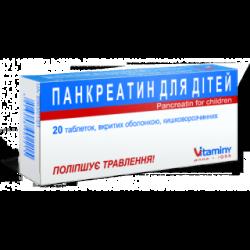 Панкреатин для детей табл. п/о №20