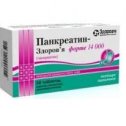 Панкреатин здоровье форте 14000 табл. п/о 384 мг №50