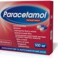 Парацетамол капс. 500 мг №10