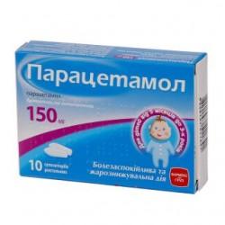 Парацетамол супп. рект. 150 мг №10