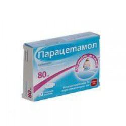 Парацетамол супп. рект. 80 мг №10