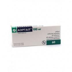 Аэртал табл. п/о 100 мг №60