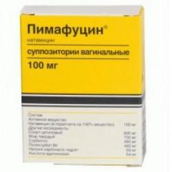 Пимафуцин супп. вагин. 100 мг стрип №3