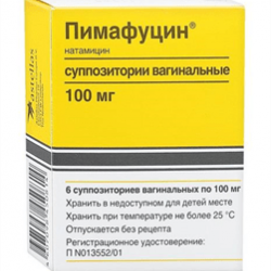 ПИМАФУЦИН СУПП.ВАГ.100МГ #6
