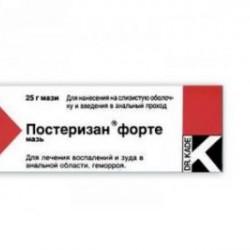 Постеризан форте мазь туба 25 г №1