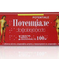Потенциале табл. п/о 100 мг блистер №2