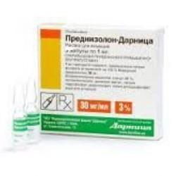 Преднизолон р-р д/ин. 30 мг/мл амп. 1 мл №5