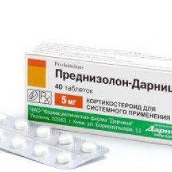 Преднизолон табл. 5 мг №40