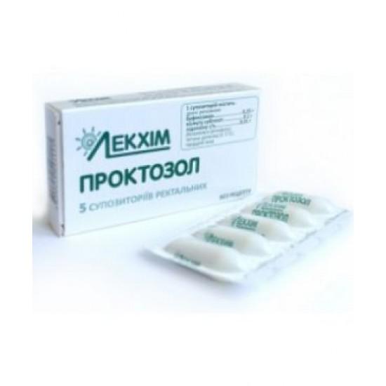 Диклоберл n ампулы 75 мг/ 3 мл №5