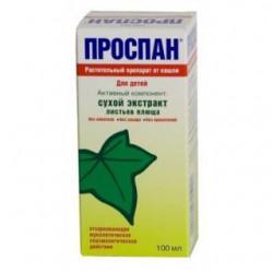Проспан сироп фл. 100 мл №1