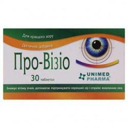 Про-Визио табл. N30(10х3)