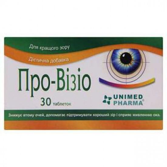 Про-визио таблетки №30