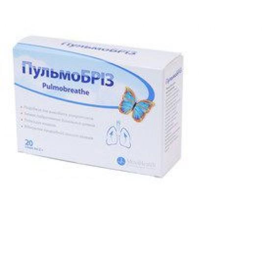 Пульмобриз таблетки покрытые оболочкой блистер №20