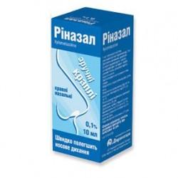 Риназолин кап. назал. 0,01 % фл. 10 мл №1