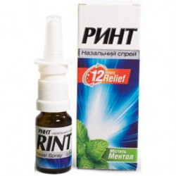 Ринт с ментолом спрей назал. 0,5 мг/мл фл. 10 мл