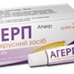 Агерп крем 5% туба 2 г №1