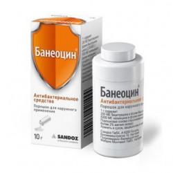 Банеоцин пор. контейн. 10 г №1