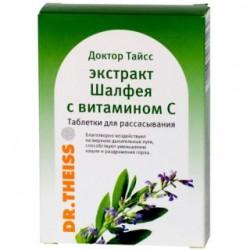 Шалфея экстракт с витамином C табл. д/сос. №24