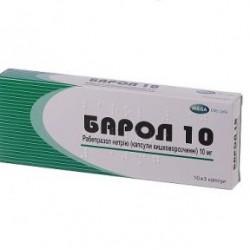 Барол капс. 10 мг №30