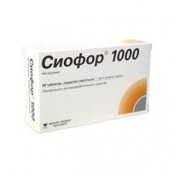 Сиофор табл. п/о 1000 мг №30