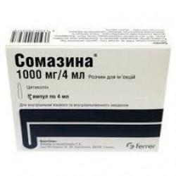 Сомазина р-р д/ин. 1000 мг амп. 4 мл №10