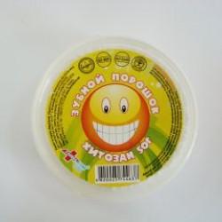 Зубной порошок Хитозан 50 г