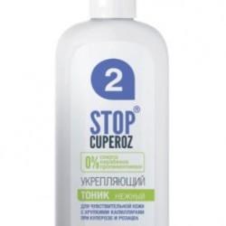 Стоп купероз тоник с укрепляющим эффектом нежный 200 мл