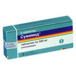 Сумамед табл. п/о 500 мг №3