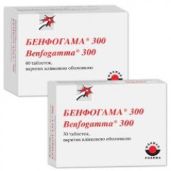 Бенфогамма табл. п/о 300 мг №30