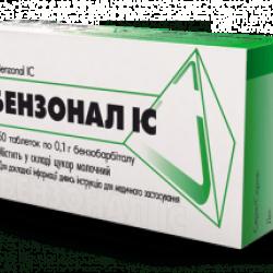 Бензонал IC табл. 0.1 N50 (10х5)