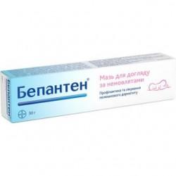 Бепантен крем 5% туба 30 г №1